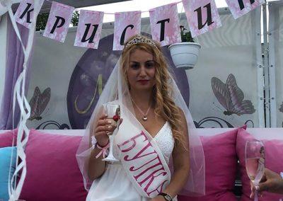 Моминско парти (1)