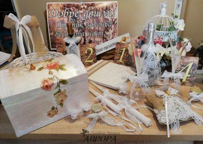 Сватбени аксесоари (10)