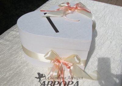 Сватбени аксесоари (21)
