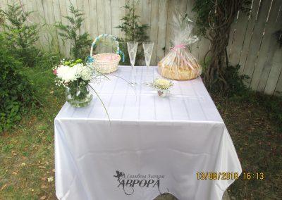 Сватбени аксесоари (59)