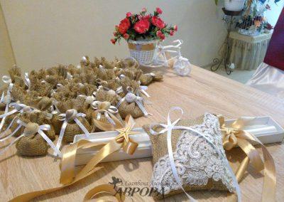 Сватбени аксесоари (68)